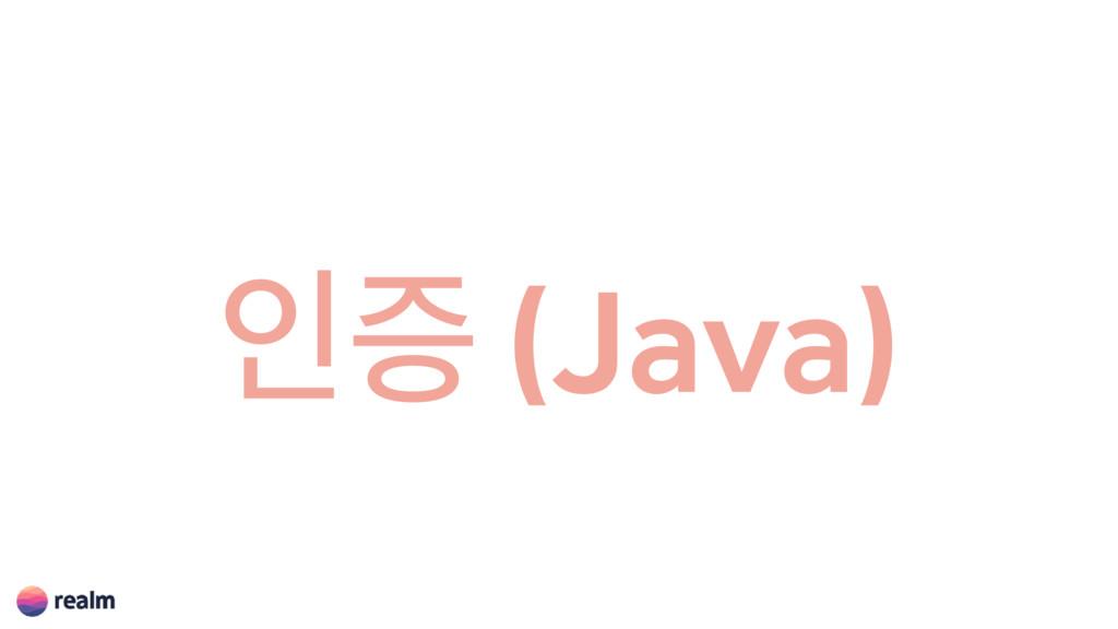 ੋૐ (Java)