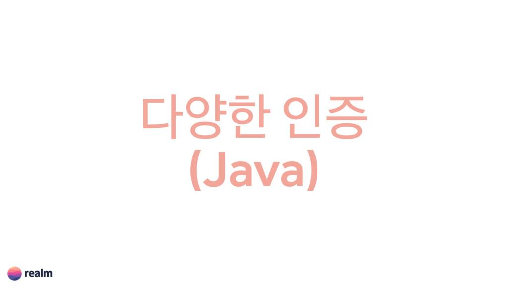 নೠ ੋૐ (Java)