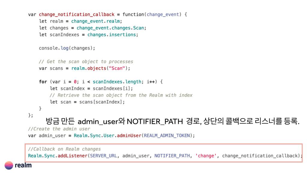 ߑӘ ݅ٚ admin_user৬ NOTIFIER_PATH ҃۽, ױ ߔਵ۽ ܻझ...