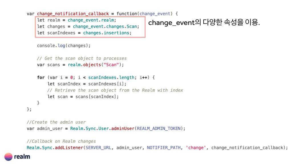 change_event নೠ ࣘਸ ਊ.