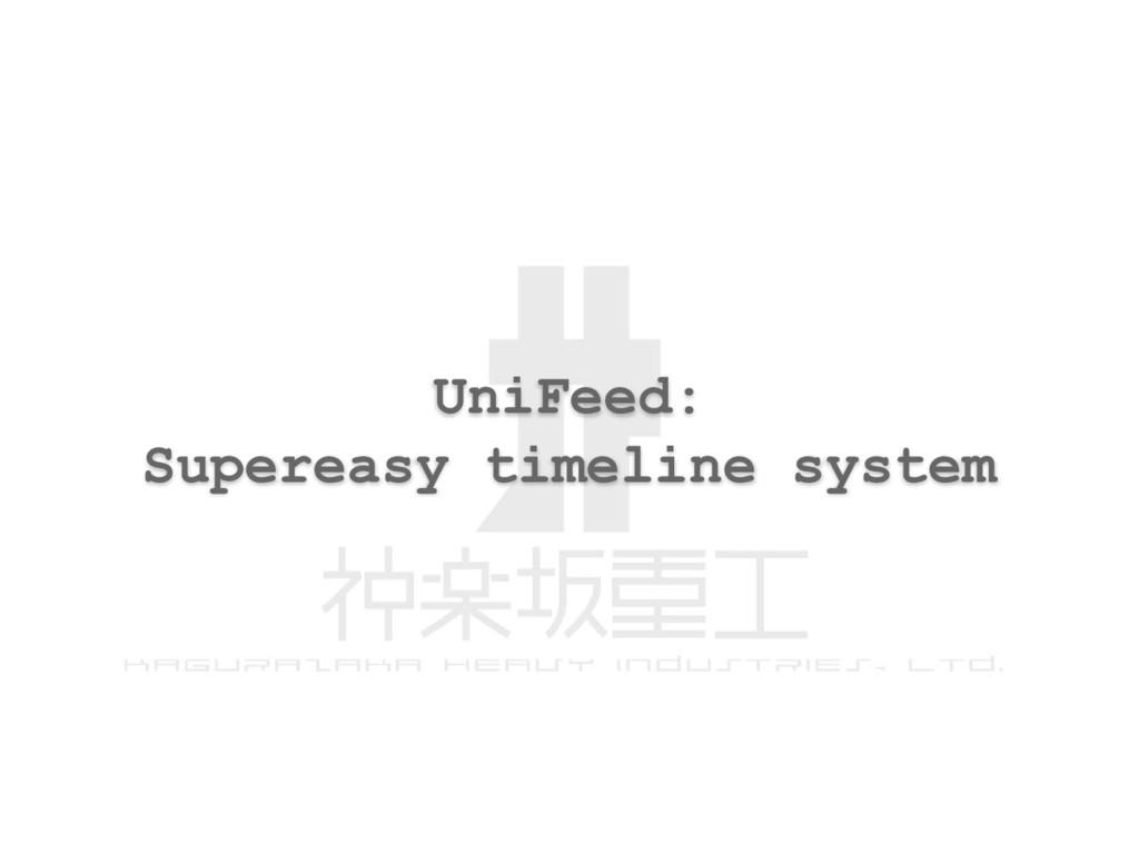 UniFeed: Supereasy timeline system