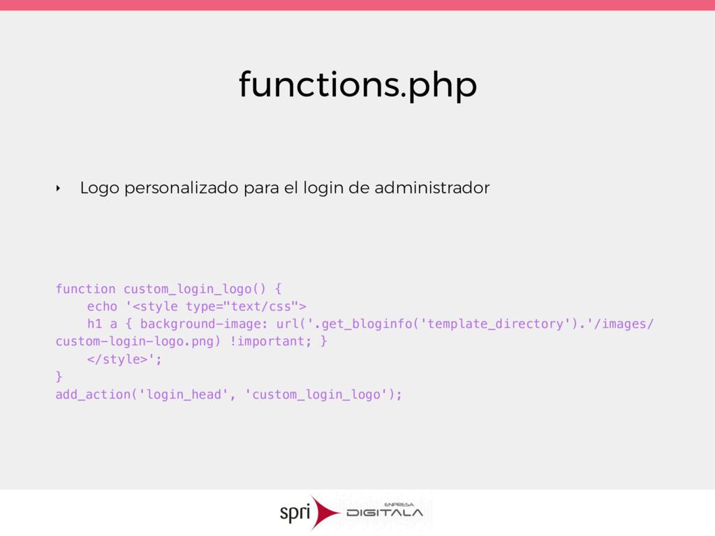 functions.php ‣ Logo personalizado para el logi...