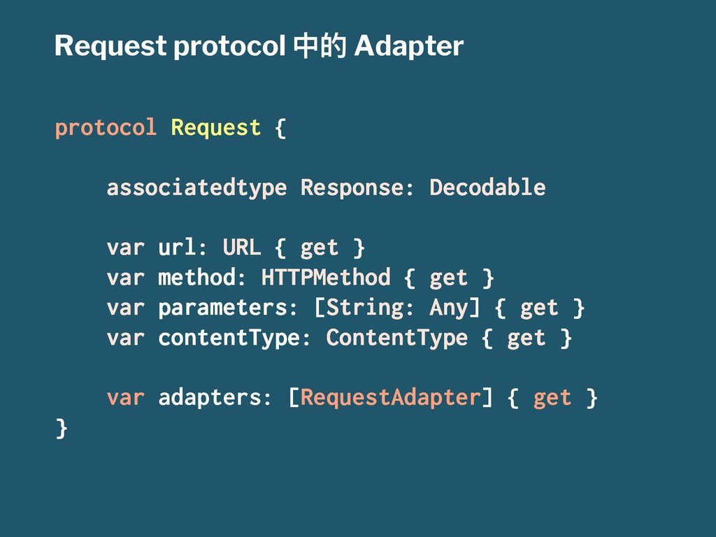 Request protocol Ӿጱ Adapter protocol Request { ...