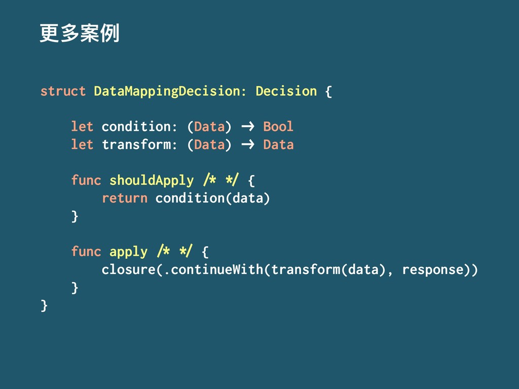 ๅग़ໜֺ struct DataMappingDecision: Decision { let...