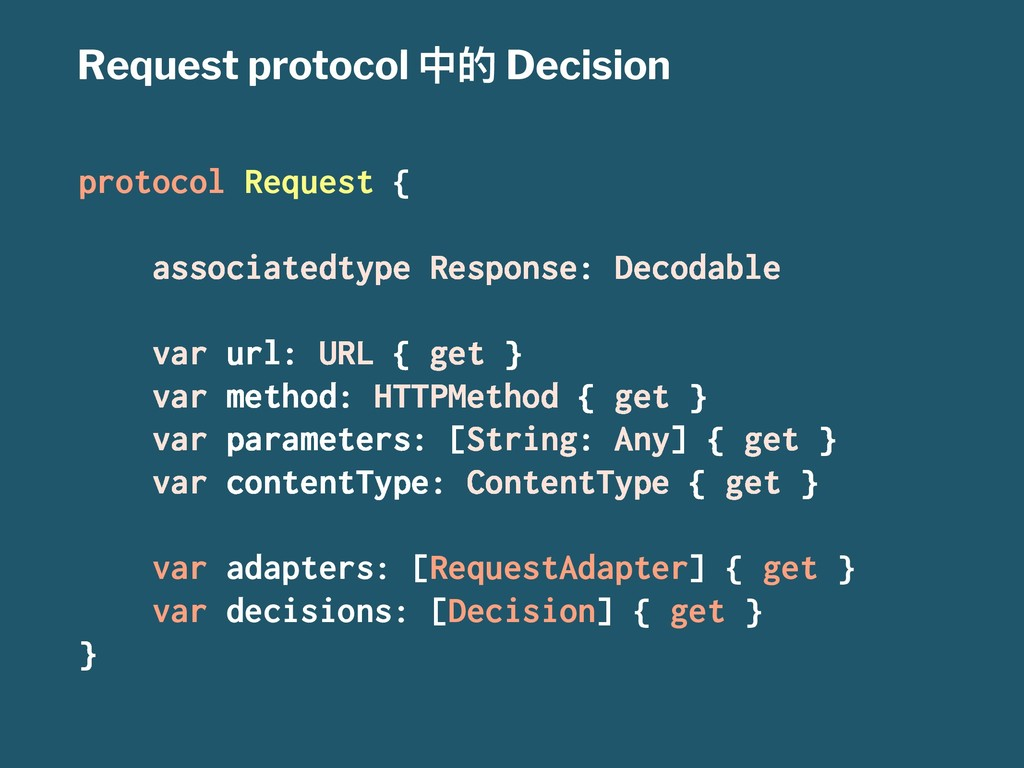 Request protocol Ӿጱ Decision protocol Request {...