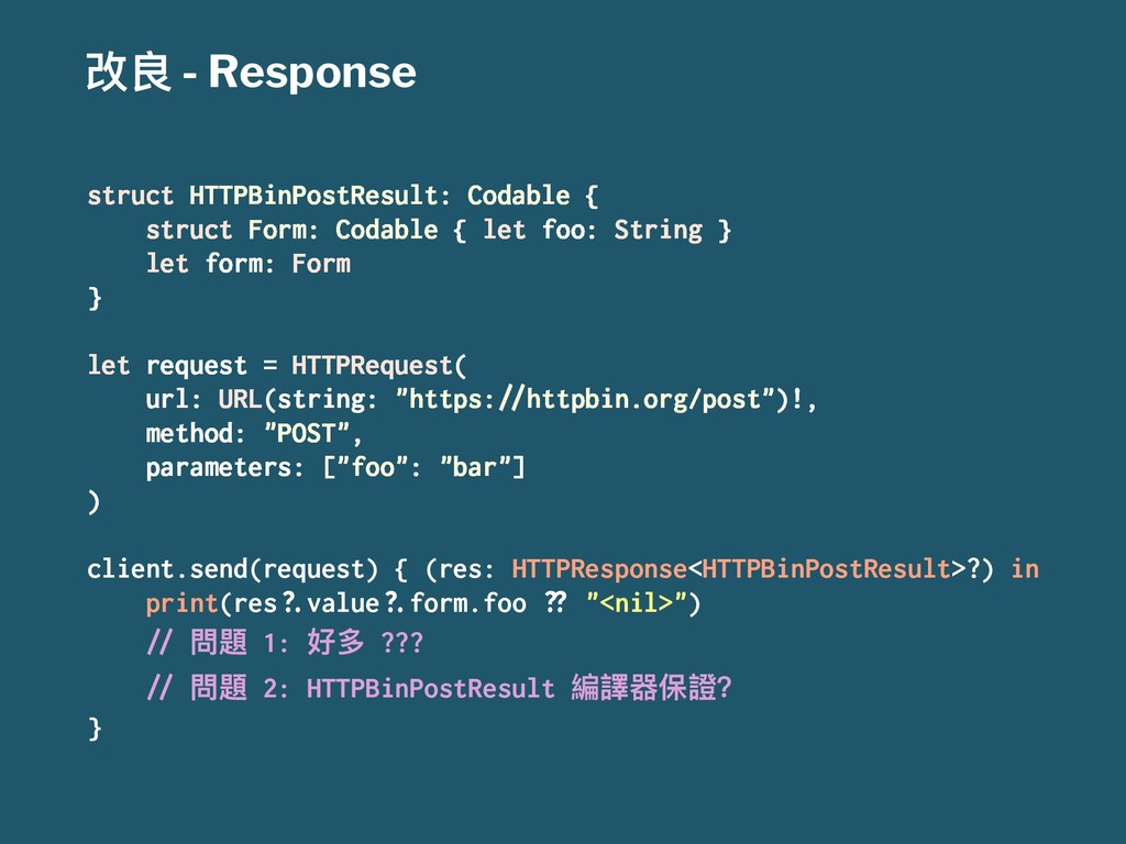 දᜉ - Response struct HTTPBinPostResult: Codable...