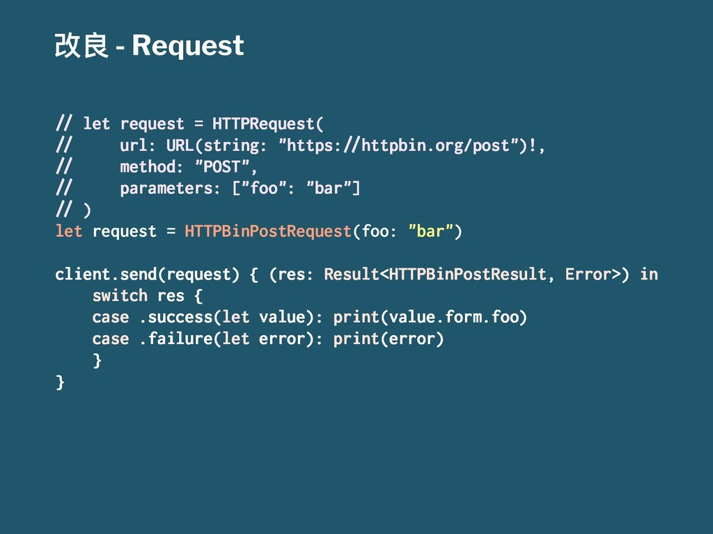 "දᜉ - Request !"" let request = HTTPRequest( !"" u..."