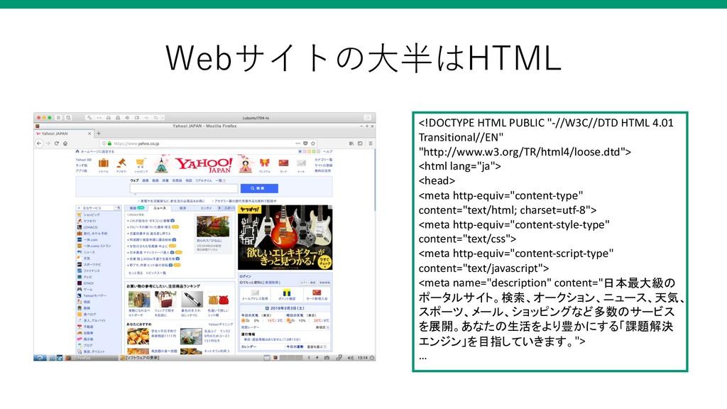 "<!DOCTYPE HTML PUBLIC ""-//W3C//D..."
