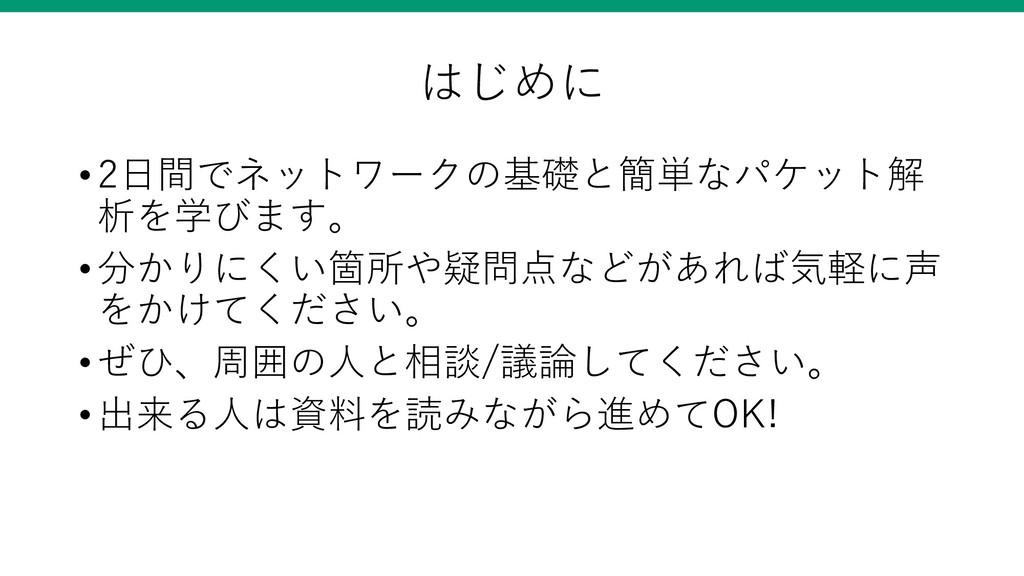 • K O / • 2 • 2 • 2 !
