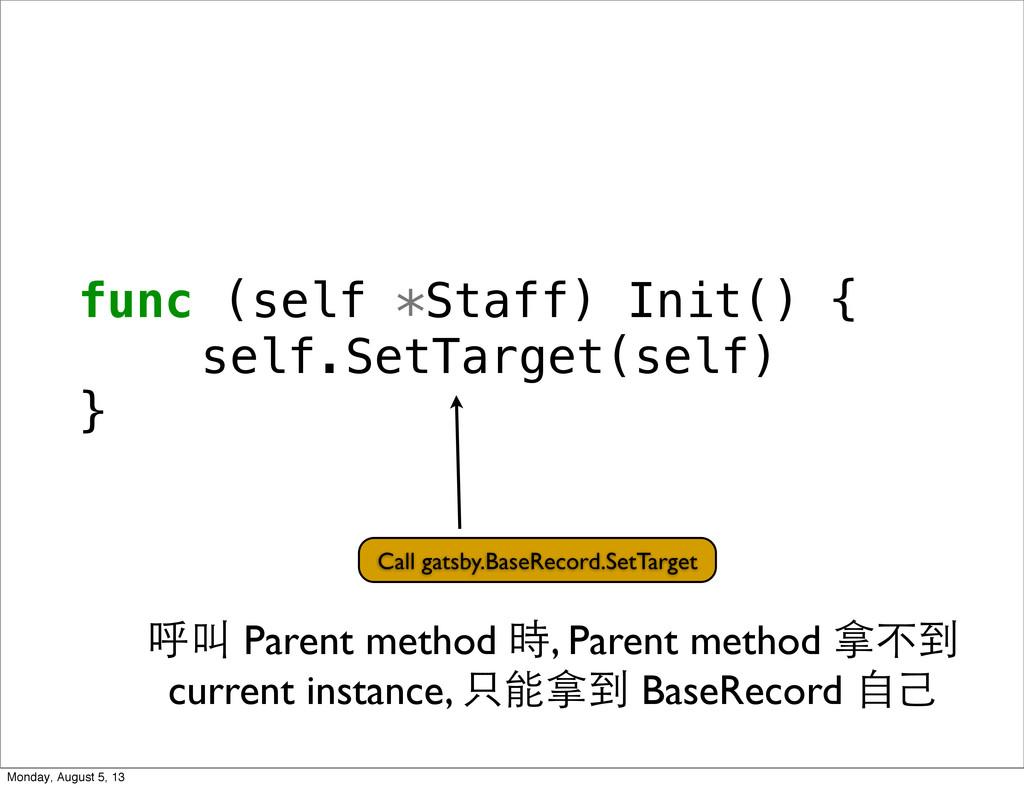 func (self *Staff) Init() { ! self.SetTarget(se...