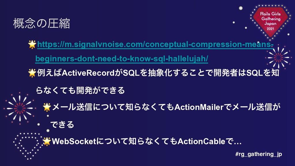 #rg_gathering_jp ֓೦ͷѹॖ 🌟https://m.signalvnoise....