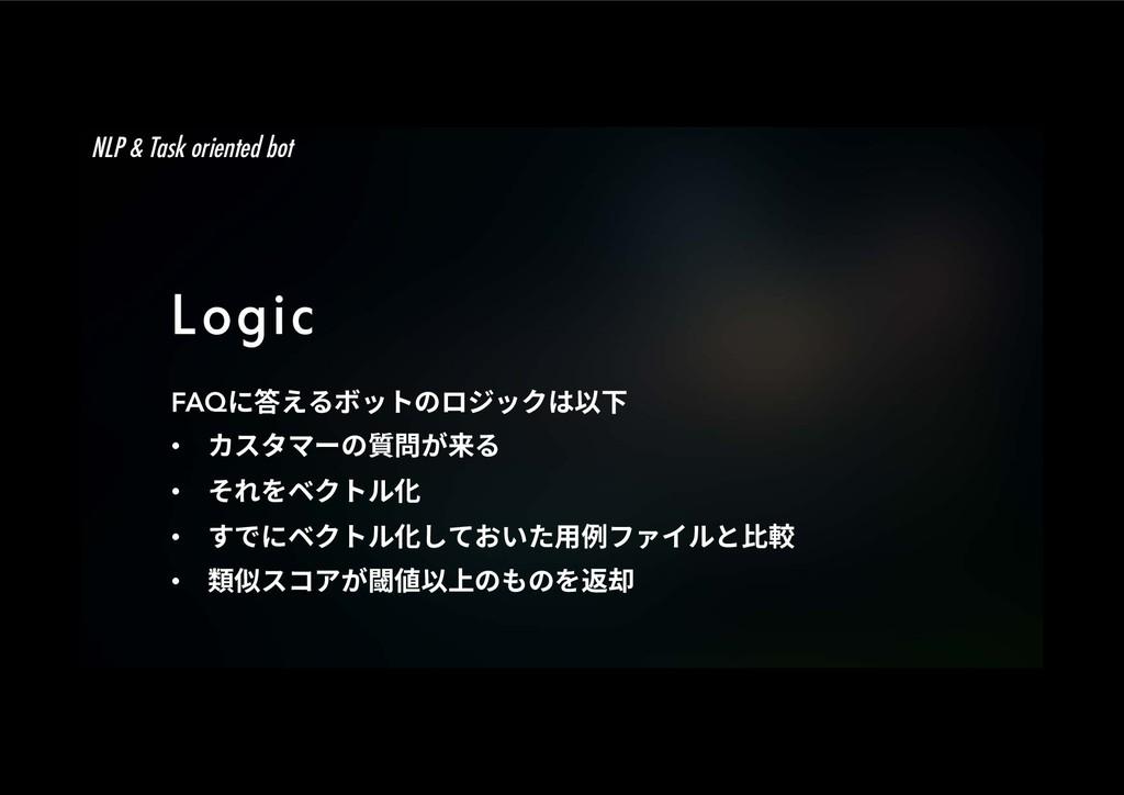 Logic FAQח瘶ִنحزךٗآحؙכ⟃♴ • ؕأةو٦ך颵㉏ָ勻 • ك...