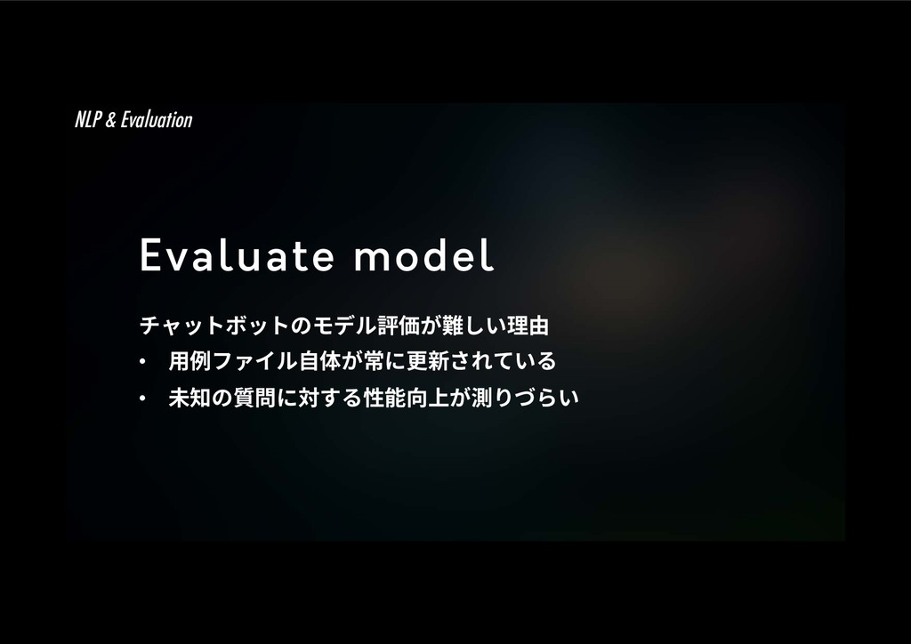 Evaluate model ثٍحزنحزךٌرٕ鐰⣣ָꨇ׃ְ椚歋 • 欽⢽ؿ؋؎ٕ荈⡤...