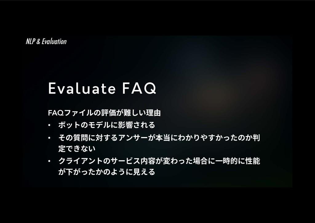 Evaluate FAQ FAQؿ؋؎ٕך鐰⣣ָꨇ׃ְ椚歋 • نحزךٌرٕח䕦갟ׁ...