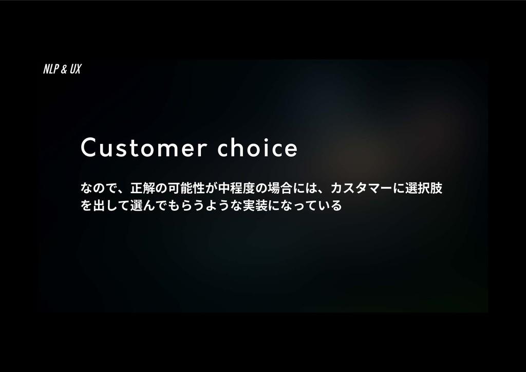 Customer choice זךדծ姻鍑ך〳腉䚍ָ⚥玎䏝ך㜥さחכծؕأةو٦ח鼅䫛肇 ...