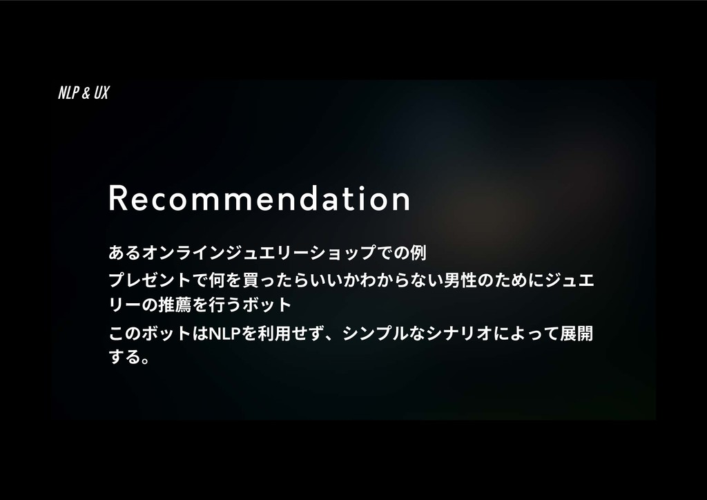 Recommendation ֮ؔٝٓ؎ٝآُؒٔ٦ءّحفדך⢽ فٖئٝزד⡦顠...