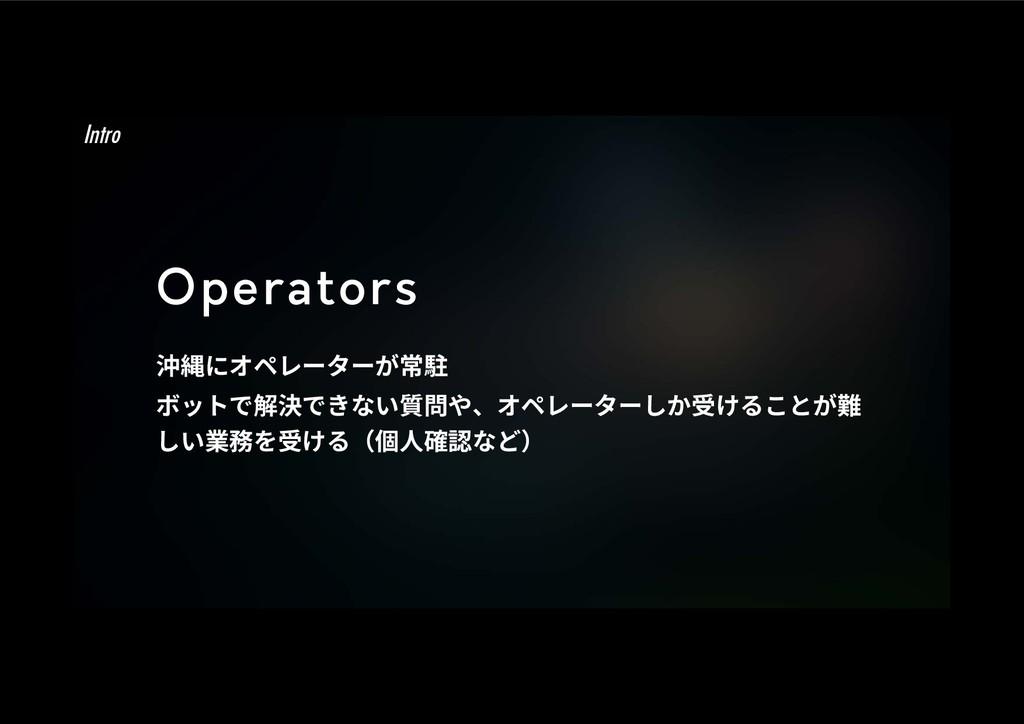 Operators 尣篖חؔلٖ٦ة٦ָ䌢꽎 نحزד鍑寸דֹזְ颵㉏װծؔلٖ٦ة٦׃ַ「...