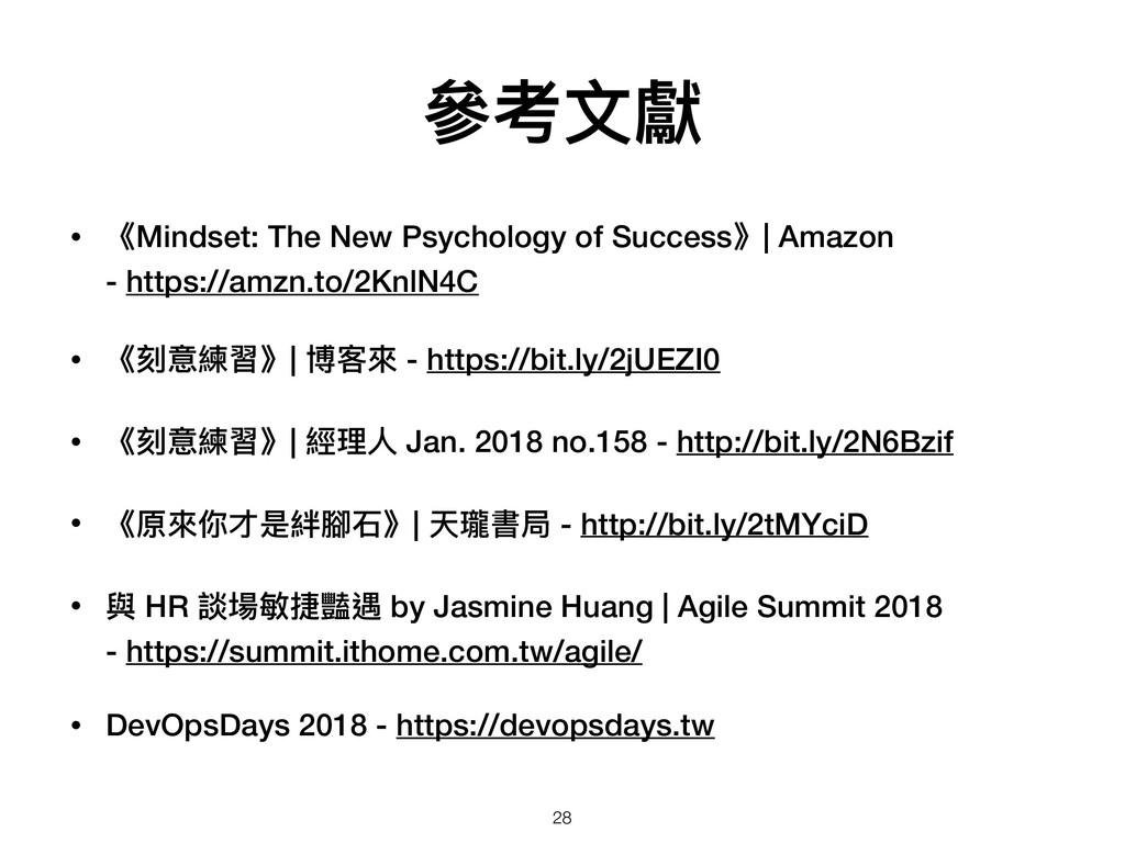 • 《Mindset: The New Psychology of Success》| Ama...