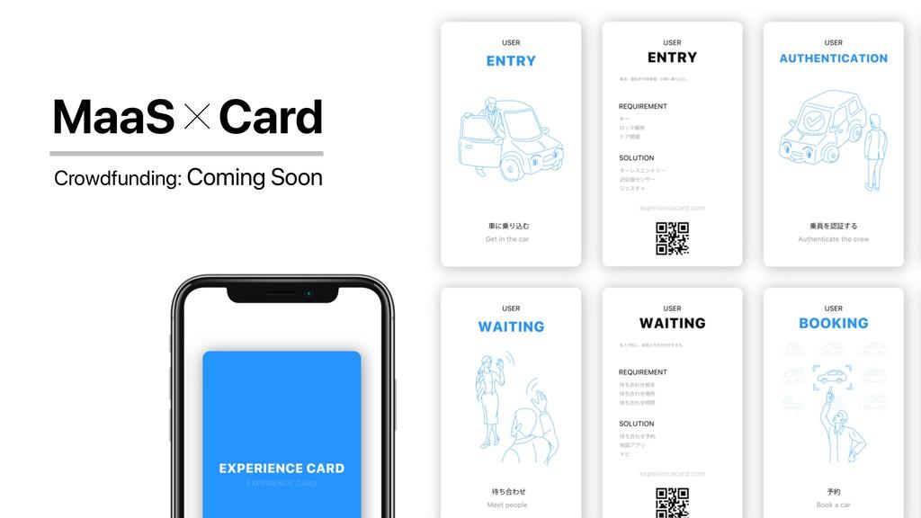 MaaS Crowdfunding: Coming Soon Card