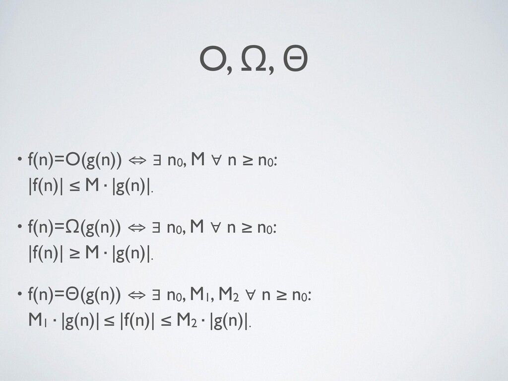 O, Ω, Θ • f(n)=O(g(n)) ⇔ ∃ n0, M ∀ n ≥ n0: |f(n...
