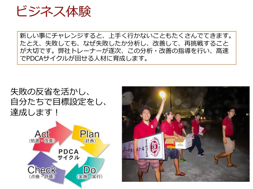 Go toキャンペーンを適⽤し、 6泊7⽇ 1⽇3⾷付きプログラムを 78000円でご提供予定...