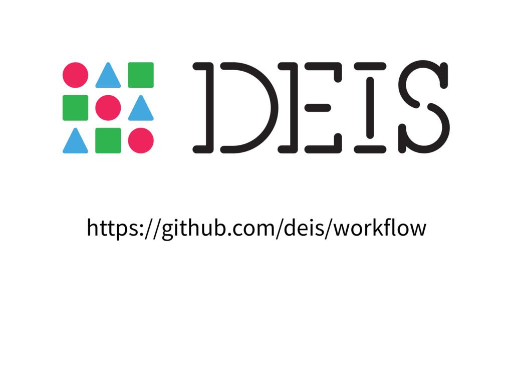 https://github.com/deis/workflow