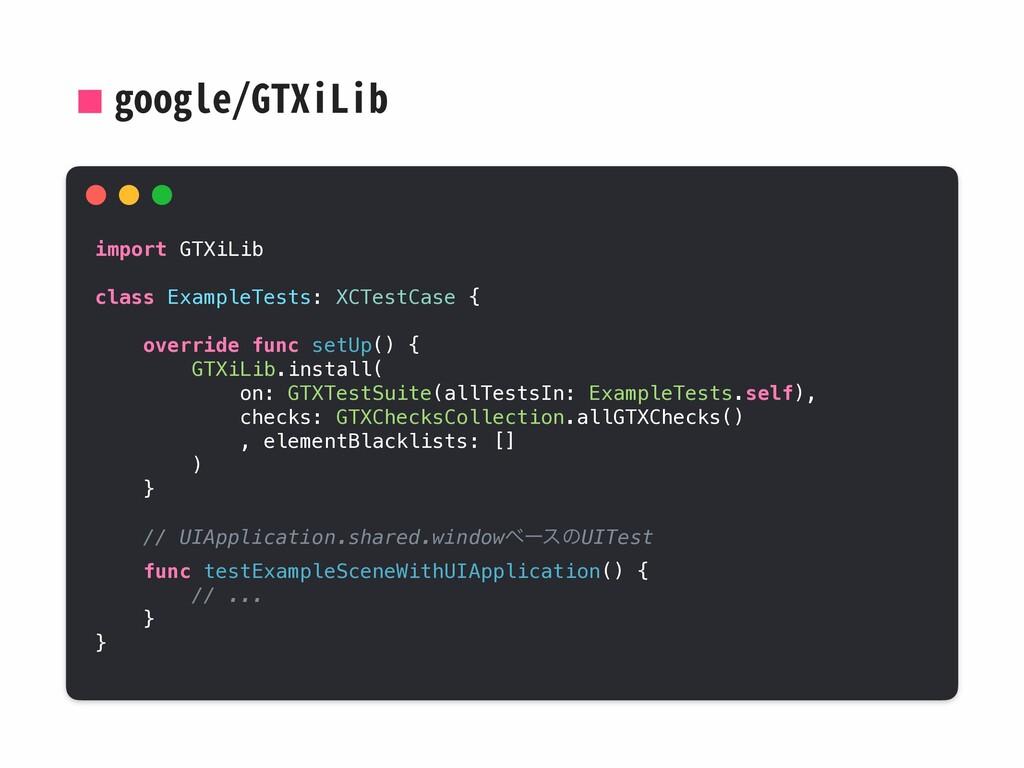 google/GTXiLib import GTXiLib class ExampleTest...