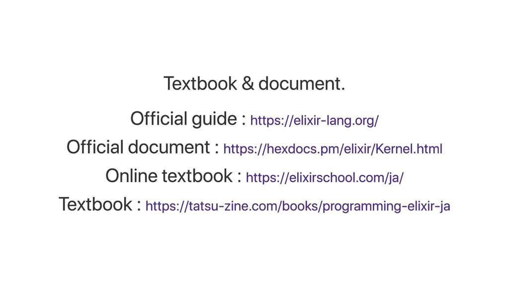 Textbook & document. Official guide : https://e...