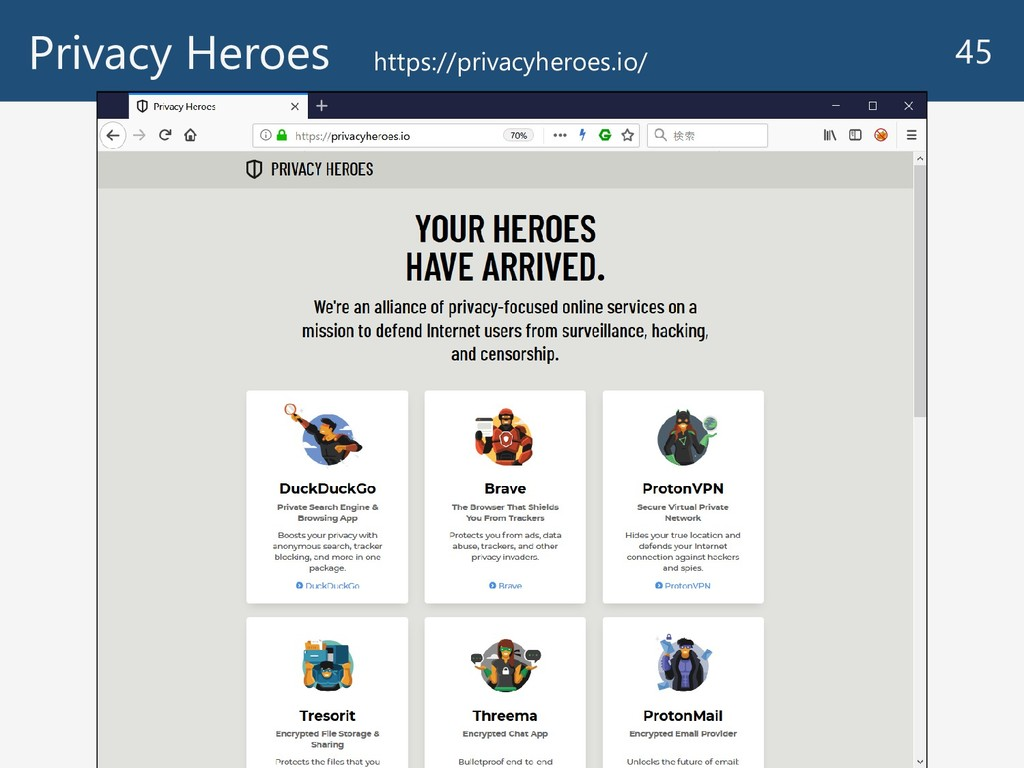 Privacy Heroes 45 https://privacyheroes.io/