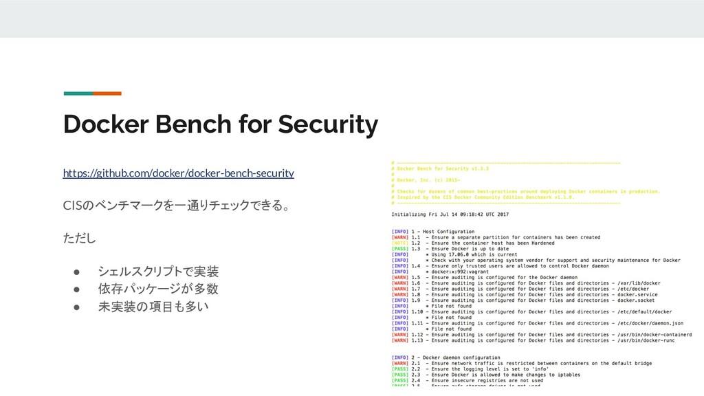 Docker Bench for Security https://github.com/do...