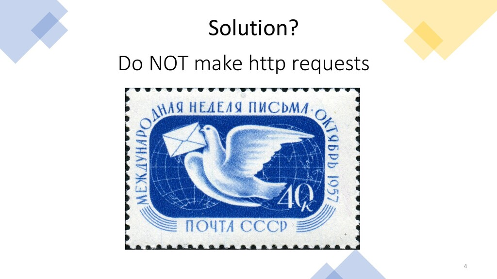 4 Solution? Do NOT make http requests