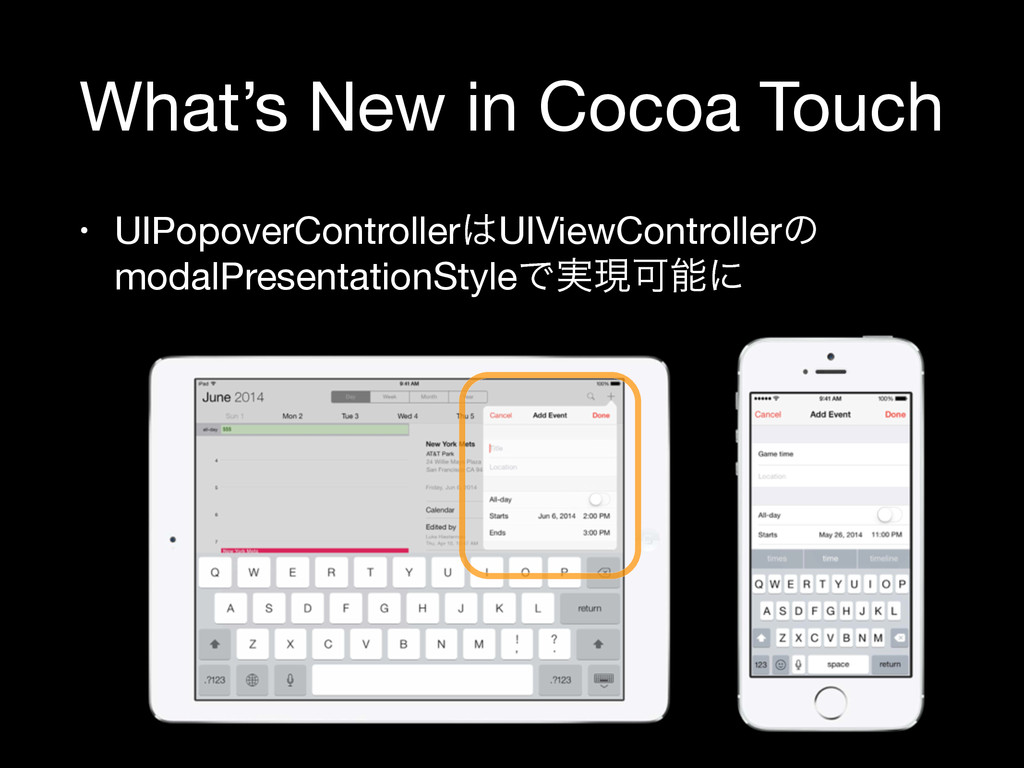 What's New in Cocoa Touch • UIPopoverController...