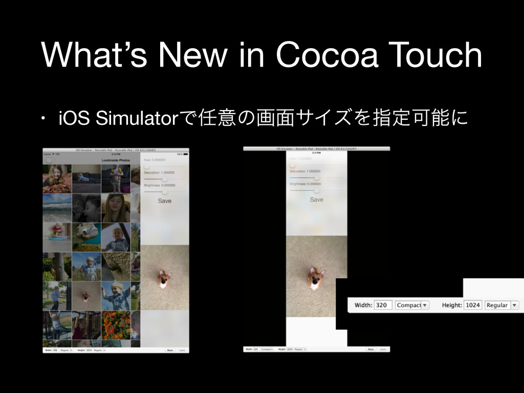 What's New in Cocoa Touch • iOS SimulatorͰ೚ҙͷը໘...