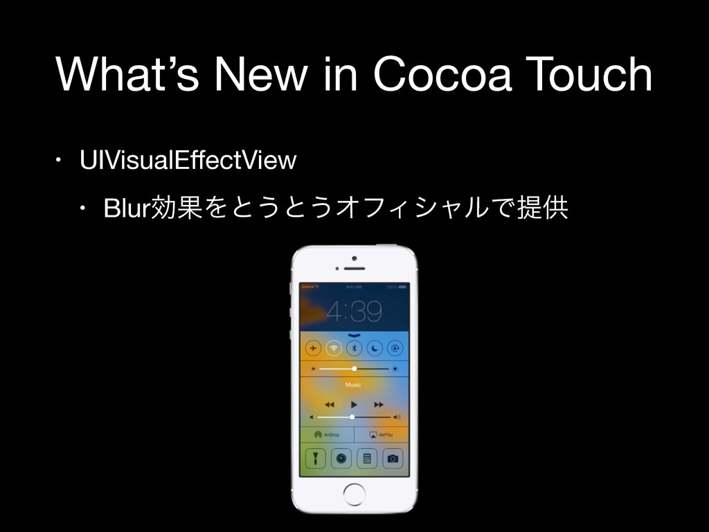 What's New in Cocoa Touch • UIVisualEffectView  ...