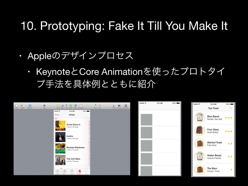 10. Prototyping: Fake It Till You Make It • App...