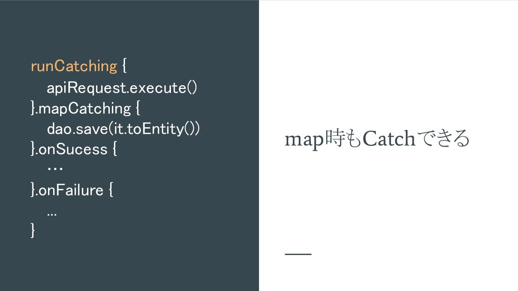 runCatching {