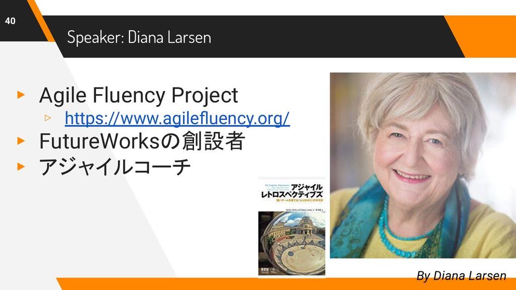 Speaker: Diana Larsen ▸ Agile Fluency Project ▹...