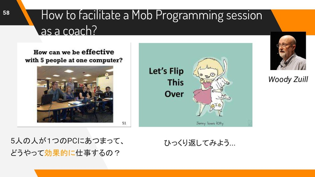 How to facilitate a Mob Programming session as ...