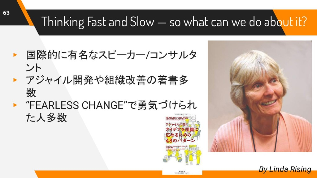 63 Thinking Fast and Slow — so what can we do a...