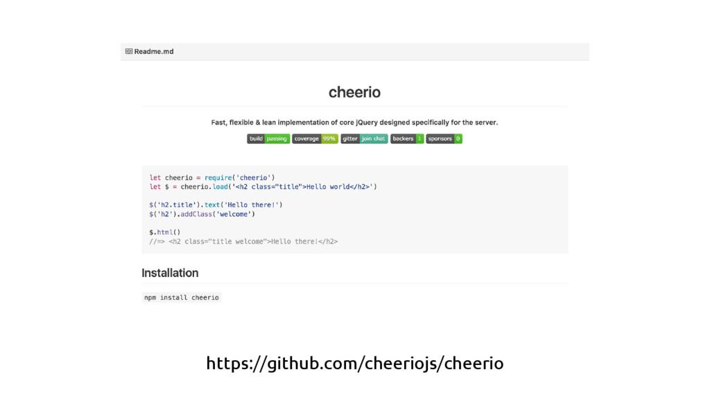 https://github.com/cheeriojs/cheerio