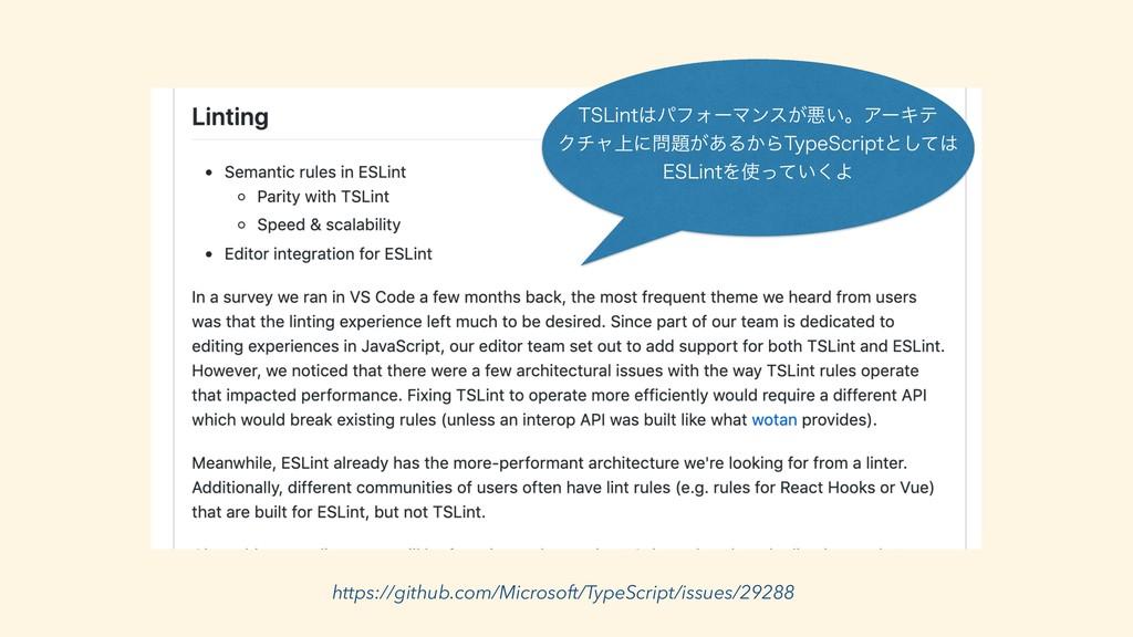 https://github.com/Microsoft/TypeScript/issues/...