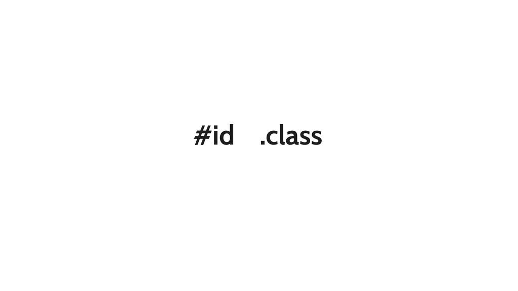 #id .class