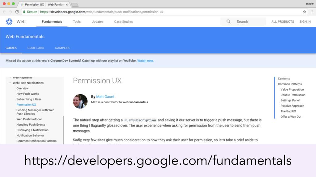 https://developers.google.com/fundamentals