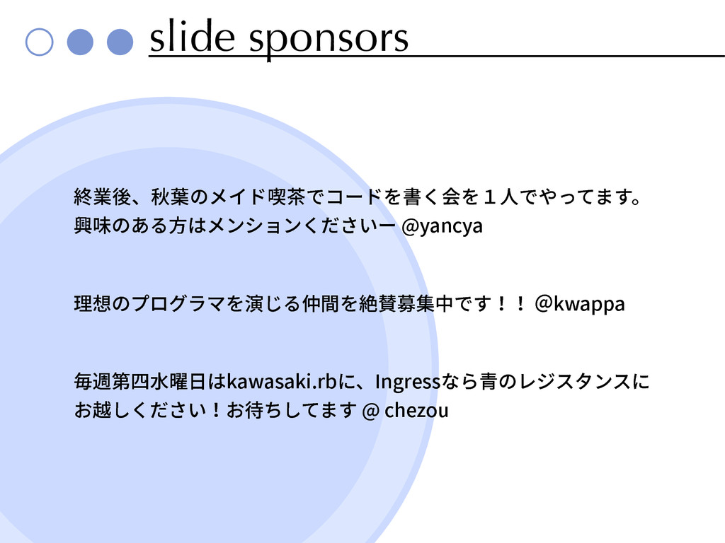 slide sponsors 穄噟䖓ծ猧衝ךً؎س㋪蘠ד٦س剅ֻ⠓➂דװגתׅկ 莆...