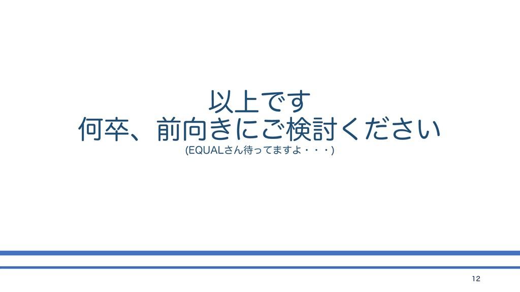 """Ҏ্Ͱ͢ Կଔɺલ͖ʹ͝ݕ౼͍ͩ͘͞ &26""""-͞Μͬͯ·͢Αɾɾɾ"""