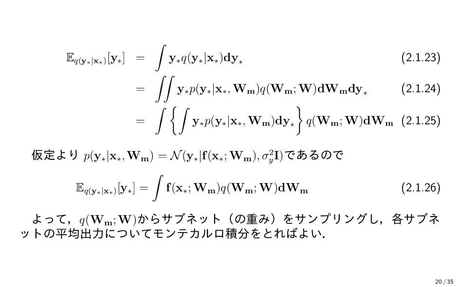 Eq(y∗|x∗) [y∗ ] = y∗ q(y∗ |x∗ )dy∗ (2.1.23) = y...