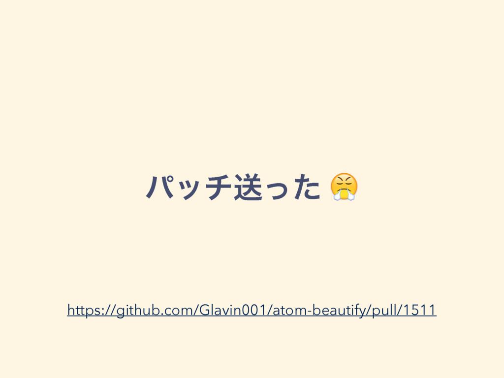 ύονૹͬͨ  https://github.com/Glavin001/atom-beaut...