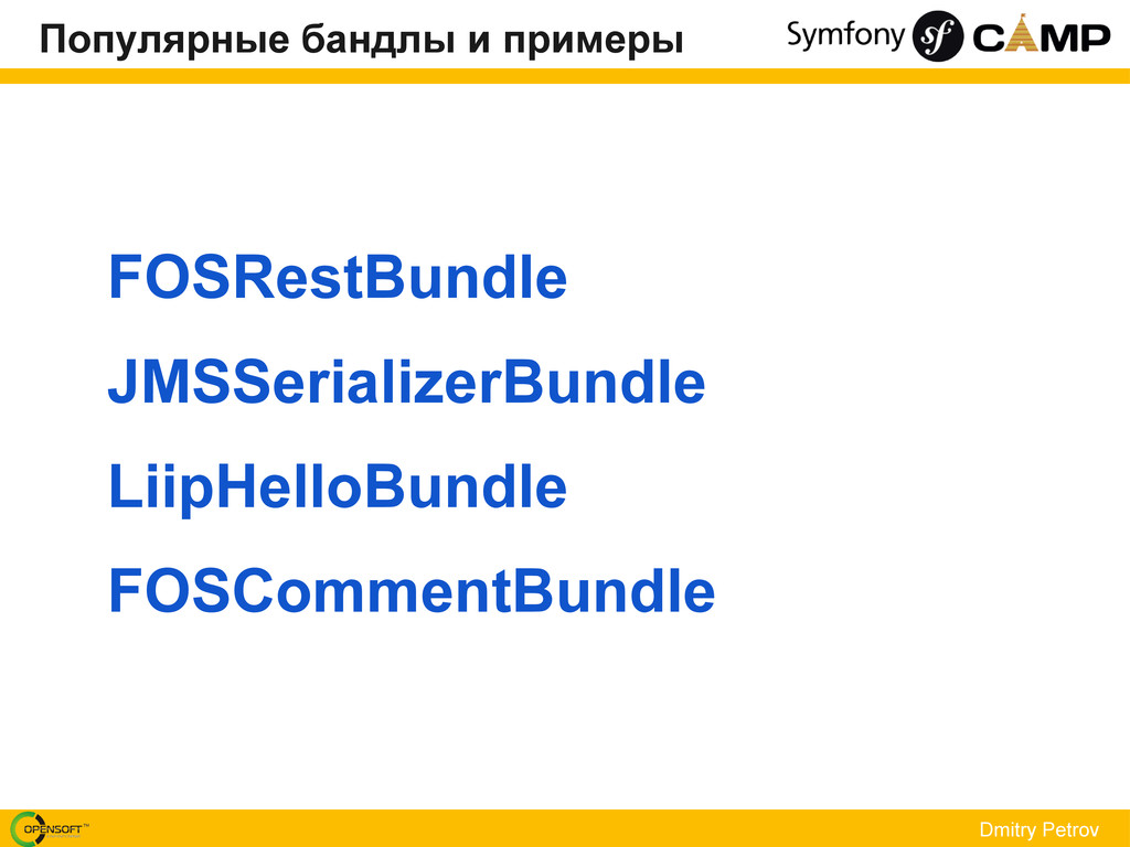 Dmitry Petrov FOSRestBundle JMSSerializerBundle...