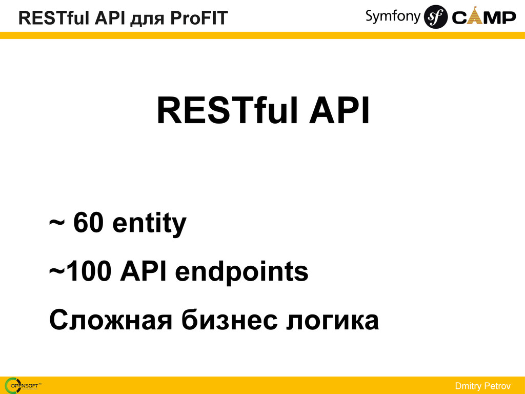 RESTful API Dmitry Petrov ~ 60 entity ~100 API ...