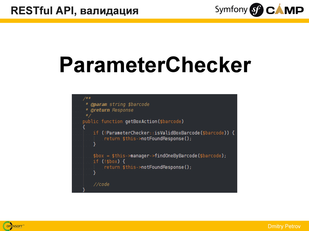 Dmitry Petrov ParameterChecker RESTful API, вал...